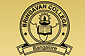 Brindavan College (Group of Institutions)
