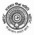 Nanakram Bhagwandas Science College & P.G.Center  - Hyderabad (A.P)