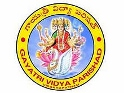 Gayatri Vidya Parishad College of Engineering (GVP College of Engineering), Madhurawada (Visakhapatnam)