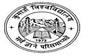 Kumoun University, Nainital, Uttarakhand.