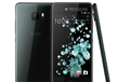 HTC U 'Squeezable' Smartphone To Be Unveiled