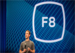 8 Announcements From Facebook's F8 Conference