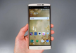 LG Launches Smartphone With Panic Button '112'