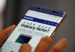 Samsung To Sell Refurbished Galaxy Note7