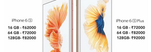 India, Expensive Place to Buy iPhone 6s