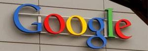 Google New Pgm To Inspire Entrepreneurs