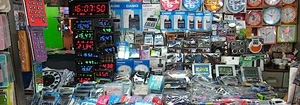 Indian Electronics' Market To Be $228 Bn