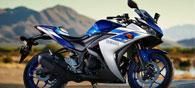 Yamaha R3 Lauched At 3.25 Lakh