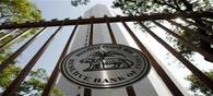 Real Estate Industry Hails RBI Repo Rate Cut