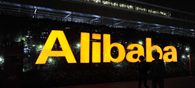 Alibaba Launches 'Global E-Commerce Talents'