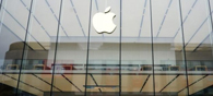 Apple Ties With Deloitte To Help Firms