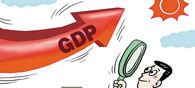 India's Q2 GDP, Grows At 7.3 Pct