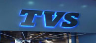 TVS Motor Starts Export Of BMW Bikes, Plans Capex