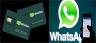 Now Use WhatsApp For Free With WhatSim