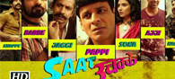 'Saat Uchakkey': Pretentious Yet Entertaining