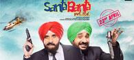 'Santa Banta Pvt Ltd' - A Dud Company
