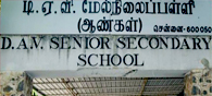 South India Home To Top CBSE Schools