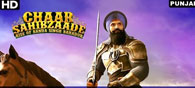 'Chaar Sahibzaade...': Superior Animation