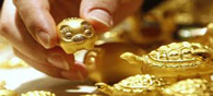 China Sets Up Gold Fund For Nations