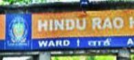 Bara Hindu Rao medical college gets admission