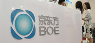 China's BOE Tech Enters Ind, To Launch New Devices