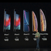 Apple unveils 3 iPhones with dual SIM, impressive cameras