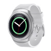 Samsung Takes on Apple; Releases Revamped Gear S2 Smartwatch
