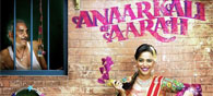 \'Anaarkali Of Aarah\': Swara Shines In This Hard-Hitting Drama