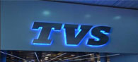 TVS Motor Starts Export Of BMW Bikes, Plans Capex Of Rs.350 Cr FY18