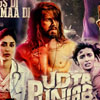 'Udta Punjab': Soars High With Performances