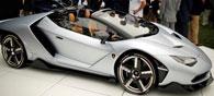 Super Sports Cars Sales Growth To Continue In 2017: Lamborghini