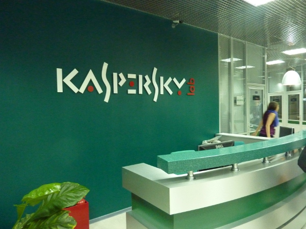 Kaspersky Lab Launches Online Radar For The Most Dangerous Cyberthreats