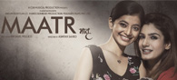 \'Maatr\': Raw And Compelling