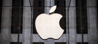 Apple Plans Recycled Material For Its Products