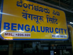 Bengaluru Is Now World's Youngest Startup Ecosystem