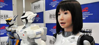 Scientists Develop Human Like Biological Robots