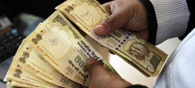 India's Forex Increased Marginally To $361 Bn