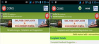 Indian Railways Launches First Customer Complaint App