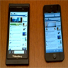 BlackBerry v/s iPhone: Hefty Price War