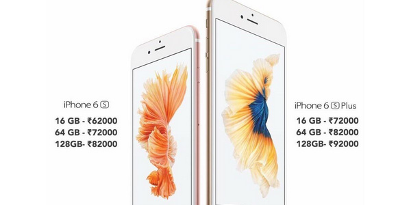 India, Most Expensive Place to Buy an iPhone 6s, US Cheapest