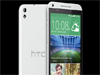 The HTC Desire 816 G: Is it the Best Value For Money Smartphone?