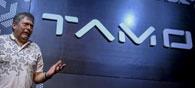 Tata Motors Launches New Sub-Brand TAMO