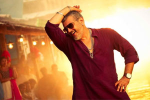 'Vedalam' Tamil Cinema's Biggest Opener: Trade Analyst