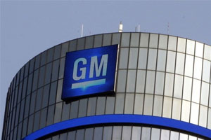 General Motors To Hike Prices By Up To Rs.30,000 From January