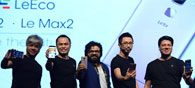 LeEco Launches A One-Of-Its-Kind 200 CEOs Recruitment