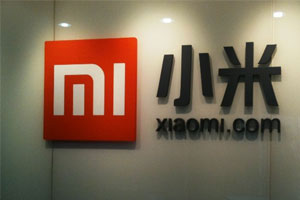 Leading Smartphone Vendor Xiaomi Eager to Invest in Indian Startups