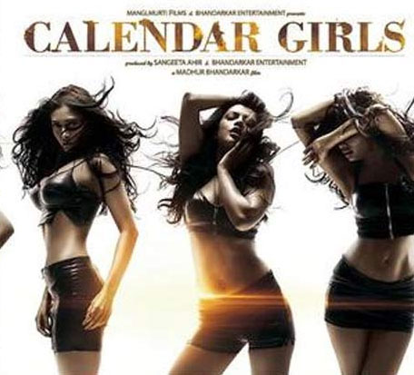'Calendar Girls' - Jaded, Faded With Nothing New (IANS Rating - **)
