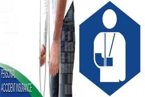 Personal Accident Cover: 7 Things To Know