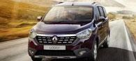 Renault To Roll Out Lodgy Variant At Rs.9.43L