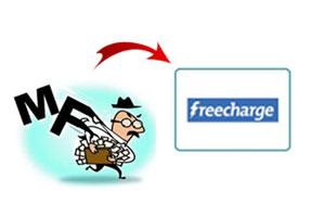 Now Purchase Mutual Funds Via Freecharge